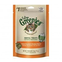 Greenies for Cats Chicken 71gm