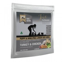 Meals For Mutts Puppy Grain Free Turkey & Chicken 2.5kg